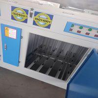 厂家直销家具厂喷漆房废气净化装置uv光氧净化器同帮