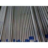 供超高洁净管道 304/316L医疗机械专用无缝管