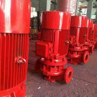 南平市3CF一对一AB签消防泵XBD9.0/35G-L 自动加压水泵型号