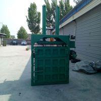 废铝塑料膜液压打包机 启航旧铁皮桶压扁机 河北塑料瓶打包机