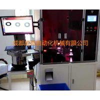 全自动视觉检测设备——选成都成奇自动化机械有限公司