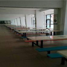 光明学校食堂餐桌价格|公明学生餐桌椅批发|宝安饭堂餐桌生产厂家直销