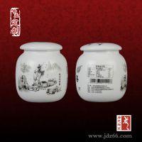 景德镇蜂蜜罐厂家 红枣罐 陶瓷枸杞罐 唐龙陶瓷