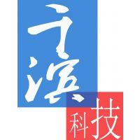 重庆千滨科技有限公司
