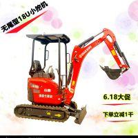 西宁地区用的小挖掘机 低价位 高质量多配置小型挖沟机山鼎