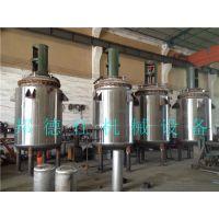 邦德仕供应502胶反应釜设备 树脂反应釜