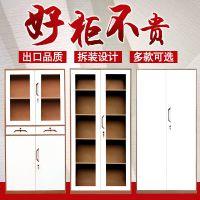 钢制文件柜办公室铁皮柜储物柜小柜子办公带锁文件柜厂家定制批发