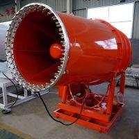 100米吸附式除尘净化器 移动式绿化喷雾机 山西风清环保厂家直销