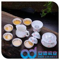 景德镇陶瓷茶具厂 陶瓷茶具定制 陶瓷茶具价格 陶瓷茶具批发