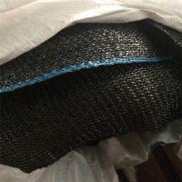 六针黑色防尘网 绿色铺地网 防晒防风抑尘网