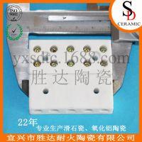 工厂特供 二、五、八孔 高频瓷接线端子 滑石瓷陶瓷接头 来图定制