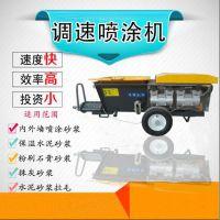 墙面喷浆机厂家昊鹏供应新型粉刷石膏喷涂机