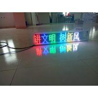 德威DeVe出租车全彩LED显示屏高亮出租车LED电子显示屏报价