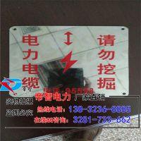 丰宁优质安全标志牌//工作警示牌//帝智牌优质标识牌