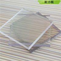 耐力板价格/河南耐力板批发/开封誉耐PC耐力板生产厂家