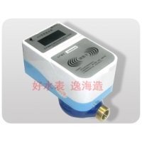 荆州射频式智能水表 荆州IC卡智能水表 荆州射频式水表质量好