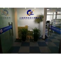 上海代理报关公司 海运代理服务