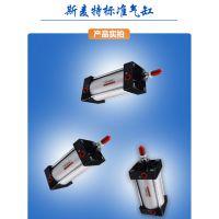 标准气缸的原理、特点和类型