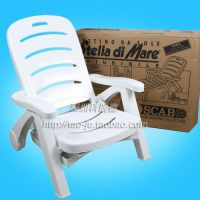 意大利环球牌可折叠沙滩椅床白色塑料靠背椅圆方桌
