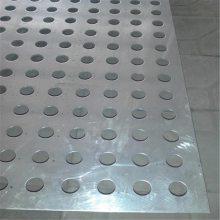 不锈钢冲孔网 重型冲孔网 圆孔铁板厂家
