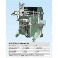 饮水机不锈钢厚膜加热管专用丝印机,高精密电子发热管丝印机,电动丝印机