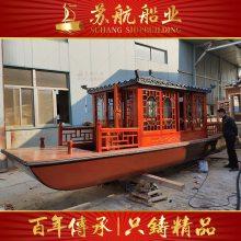云南贵州5-6人公园景区电动观光船/木质顶棚小画舫/旅游餐饮船