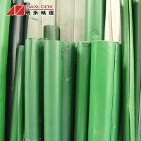 绿色PVC涂塑布 PVC涂塑布 涂层布加工 防雨帆布