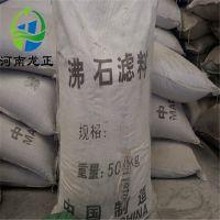 常州沸石滤料养殖废水除氨氮滤料