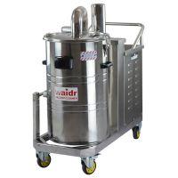 不锈钢干湿两用工业吸尘器 车间清理粉尘铁屑渣用威德尔380V工业吸尘器