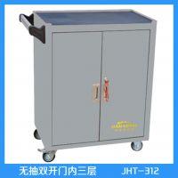 威海专业生产工具柜 移动工具车 仓储工具存放 生产厂商