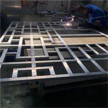 广东德普龙酒店专用铝窗花加工价格合理