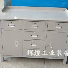 深圳 辉煌HH-256 浙江电力安全柜 多层板钢制工具柜车重型 湖北