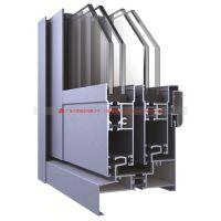 建筑铝型材十大品牌厂家兴发铝业厂家直销推拉窗型材