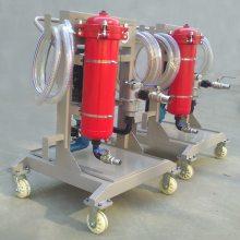 日欣净化LYC-A25VHu机油增强手推式滤油车