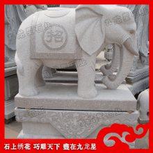 福建芝麻白石材大象 石雕大象驮宝瓶造型