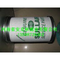 新乡空压机滤芯 寿力空压机油气分离器滤芯 250034-114