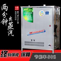 银鹤美斯特商用节能环保全自动燃气蒸汽发生器100型号一件代发蒸馒头土豆等环保机器设备招代理商