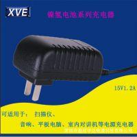 XVE 供应15V1.2A平音响打描仪充电器 充电器定制厂商 终身维护 免费拿样
