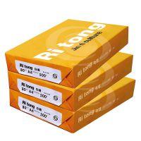 广东复印纸A4 日通品牌 厂家批发 80g 500张 橙色包装 双面打印不卡纸
