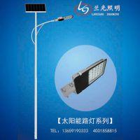 西安路上生产厂家 6米30瓦太阳能路灯 陕西兰光照明