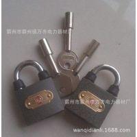 铁路信号箱锁钥匙 纯钢挂锁铁路锁铁路专用安全通开锁