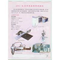 中西(DYP)电容测厚测振仪/超长通孔/盲孔精密测量仪型号:NY73-JDC-R库号:M22480
