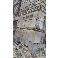 莱阳昊磊石材供应天然白砂岩外墙干挂 大量库存工厂直销
