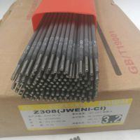 北京金威 Z408 ENiFe-C1 铸铁电焊条 焊接材料 生产厂家