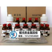 http://himg.china.cn/1/4_899_236244_800_597.jpg