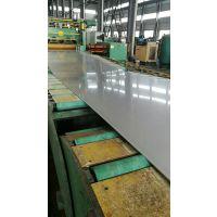 厂家直销316L不锈钢带材 00cr17ni14mo2中厚板