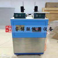 睿博联SHR-650IV水泥水化热测定仪(溶解热法)