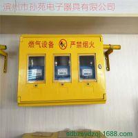 SMC玻璃钢燃气表箱 三表位天然气表箱 燃气计量箱 管道支架