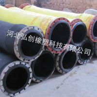 雄安新区雨季疏浚橡胶管|大口径流程大能力强