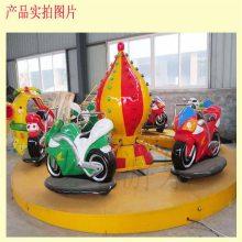 小型游乐设备厂家批发摩托竞赛儿童游乐场设备